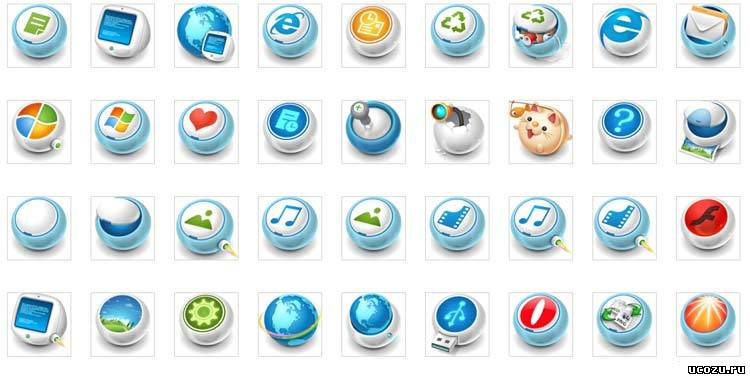 иконки для сайта юкоз: